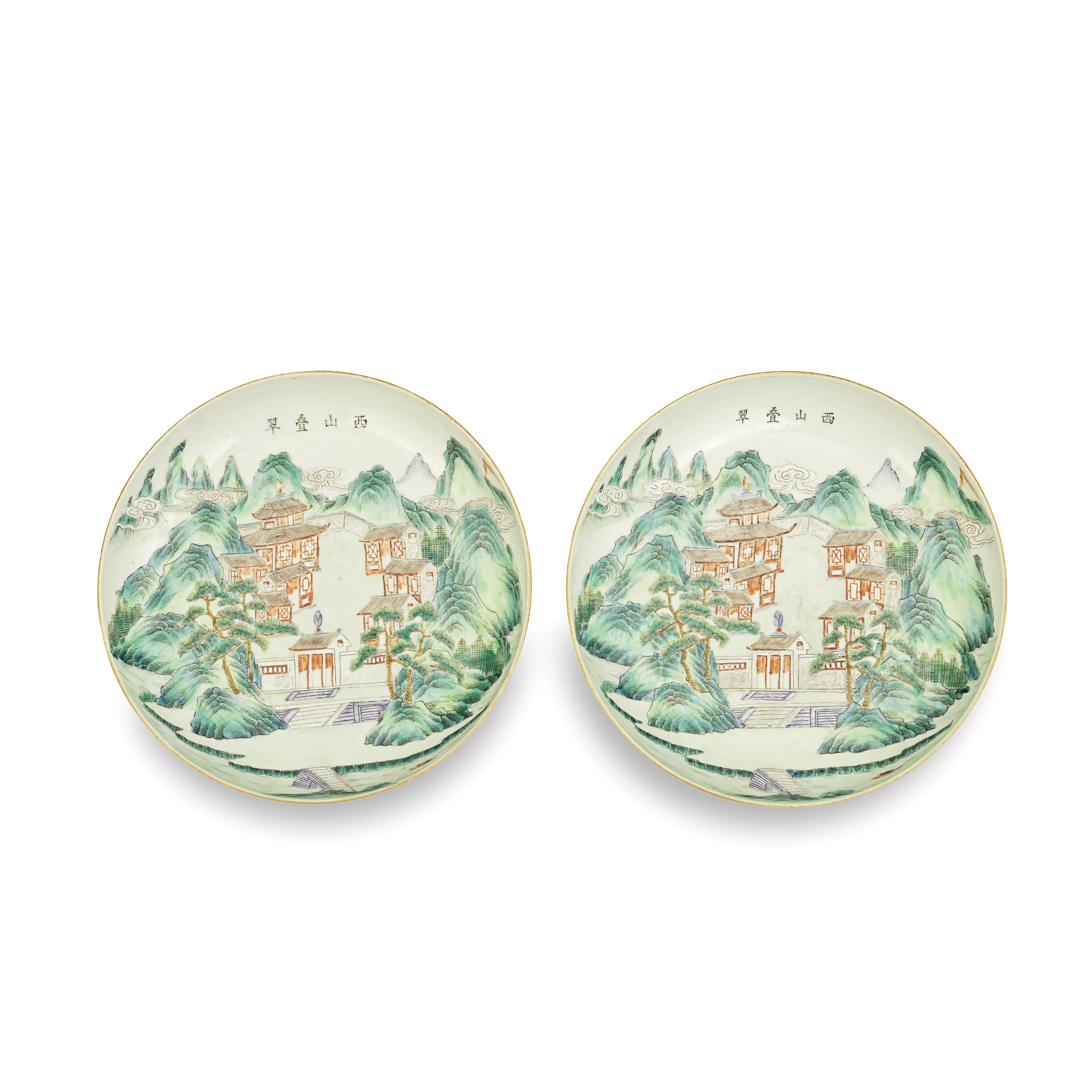 A PAIR OF FAMILLE ROSE 'LANDSCAPE' DISHES Daoguang and Xishan Diecui seal marks, Qing Dynasty (2)