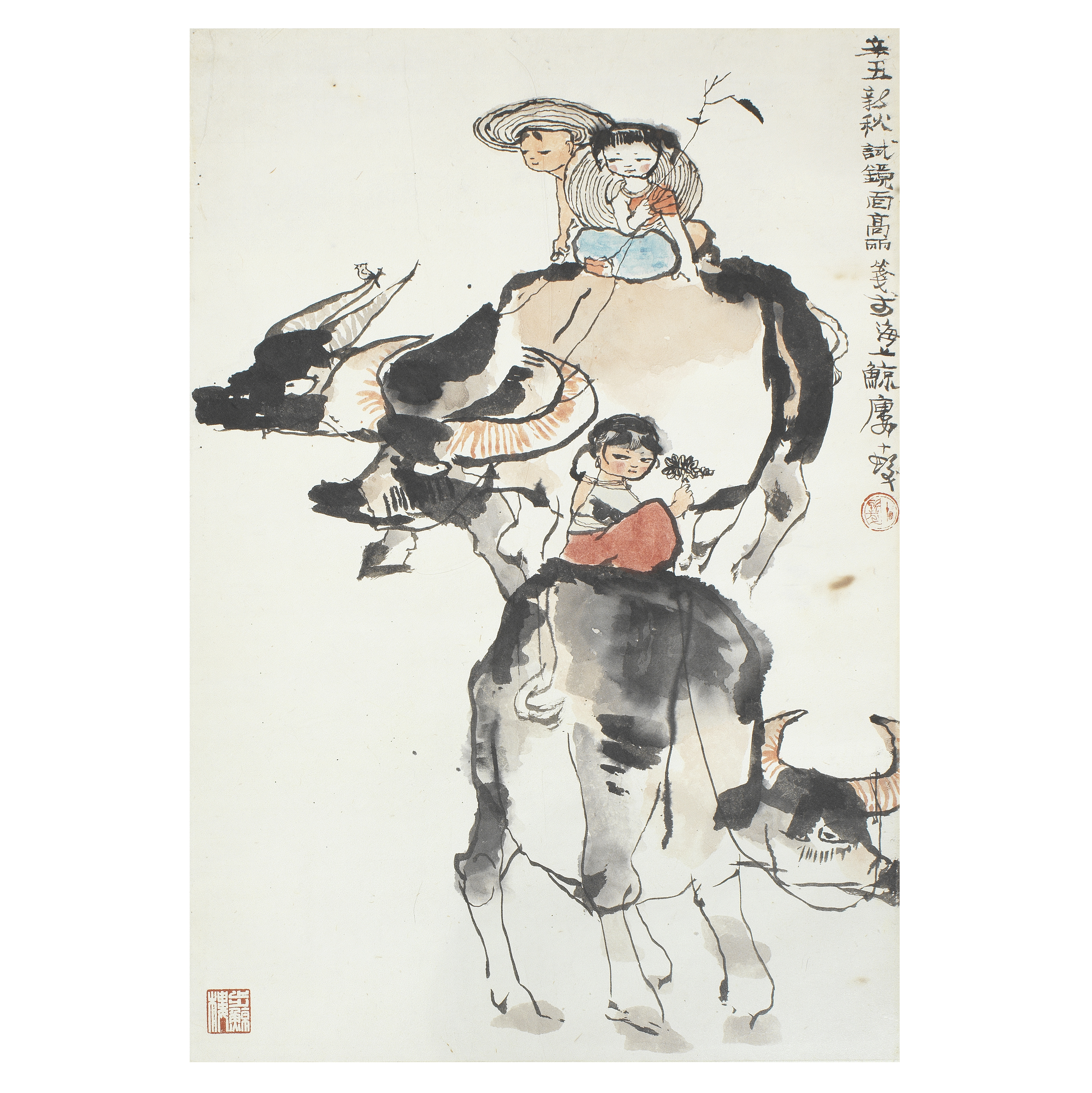 ATTRIBUTED TO CHENG SHIFA (1921-2007) 'Boys and Girls on Water Buffalos'