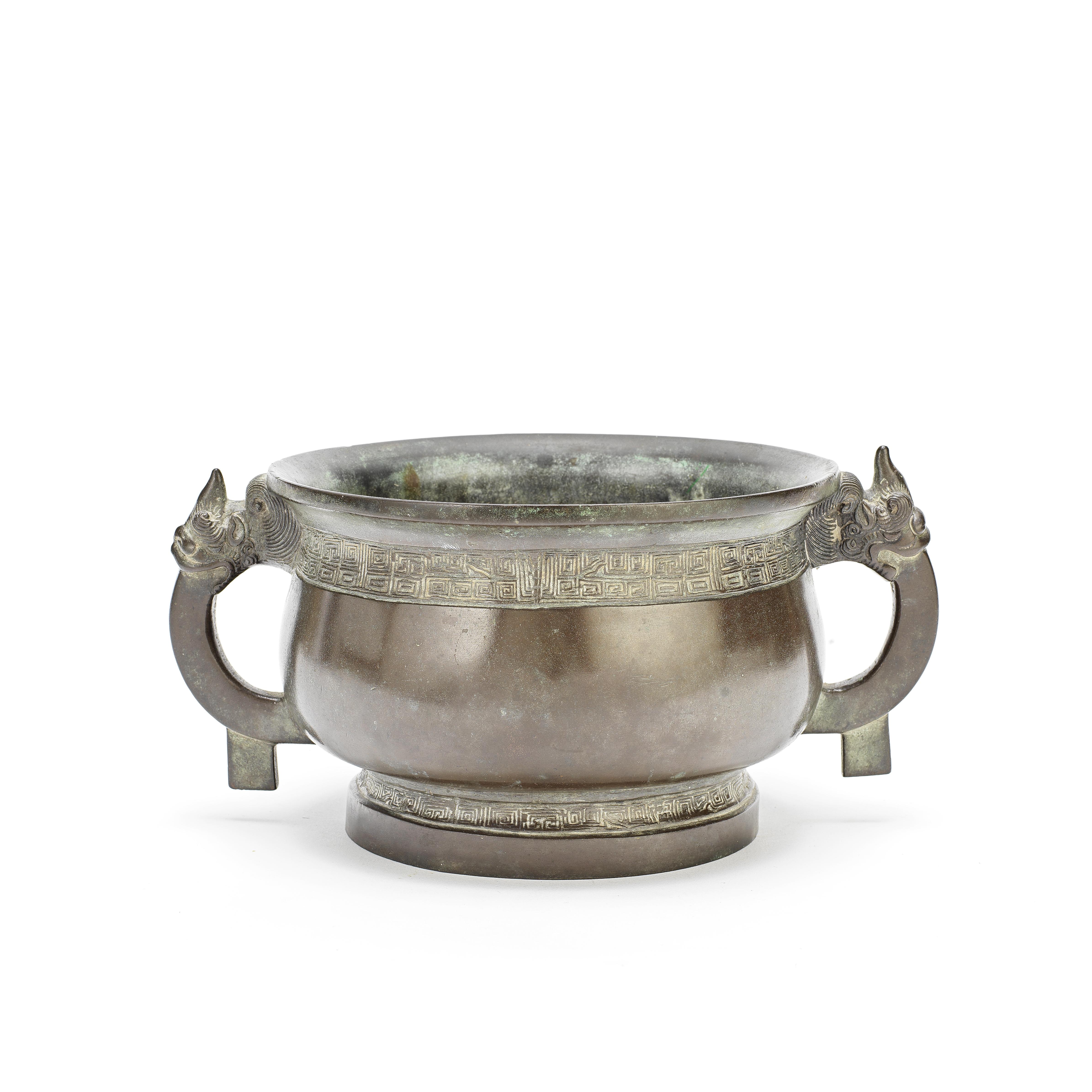 A BRONZE INCENSE BURNER, GUI Ming Dynasty