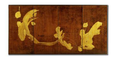 Shiryu Morita (1912-1998) Dragon Knows Dragon (「龍知龍」Ryu wa ryu...
