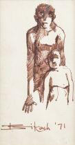 Bikash Bhattacharjee (Indian, 1940-2006) Two Figures