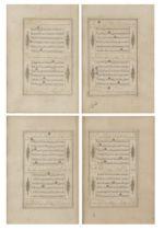 Four illuminated Qur'an leaves Persia, Herat, circa 1550
