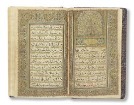 Muhammad Baqir Majlisi (d. 1110/1699), Miqbas al-Masabih, a text on prayers to be recited after d...