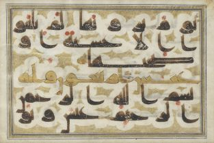 A Qur'an leaf written in kufic script on vellum Near East or North Africa, 9th-10th Century