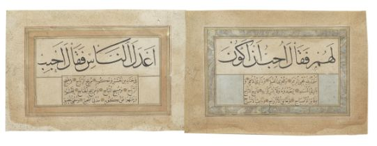Two calligraphic album pages written in thuluth and naskhi scripts Ottoman Turkey, 17th Century