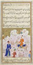 An illustrated leaf from from the Majalis al-'Ushshaq (Assemblies of Lovers) by Kamal al-Din Gazu...