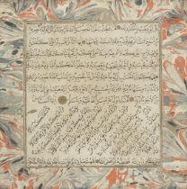 A calligraphic composition comprising a hadith of the Prophet Ottoman Turkey, 17th Century(2)