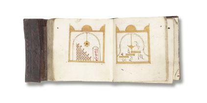 Al-Jazuli, Dala'il al-Khayrat wa shawariq al-anwar, prayers, with two coloured diagrams of the To...