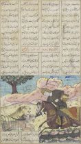 An illustrated leaf from a manuscript of Firdausi's Shahnama, depicting Rustam killing the lion d...