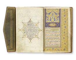 Al-Sahifa al-Kamila, a collection of prayers including seven prayers to be recited according to t...