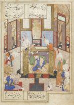 An illustration to the Mihr o Mushtari of Assar Tabrizi, depicting the blindfolded Mushtari and B...