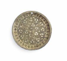 A Khorasan silver-inlaid brass dish Persia, 12th Century