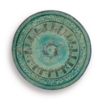 A Kashan pierced and incised underglaze-painted pottery bowl Persia, 12th Century