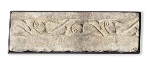 An Abbasid stucco wall panel fragment Mesopotamia, probably Samara, 9th Century