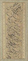 A practice sheet (siyah mashq) in nasta'liq script on an illuminated album page Persia, 18th-19th...