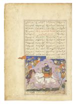 An illustrated leaf from a dispersed manuscript of Firdausi's Shahnama, depicting Talkhand dying ...