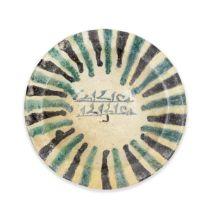 An Abbasid slip-painted pottery bowl Mesopotamia, 9th Century