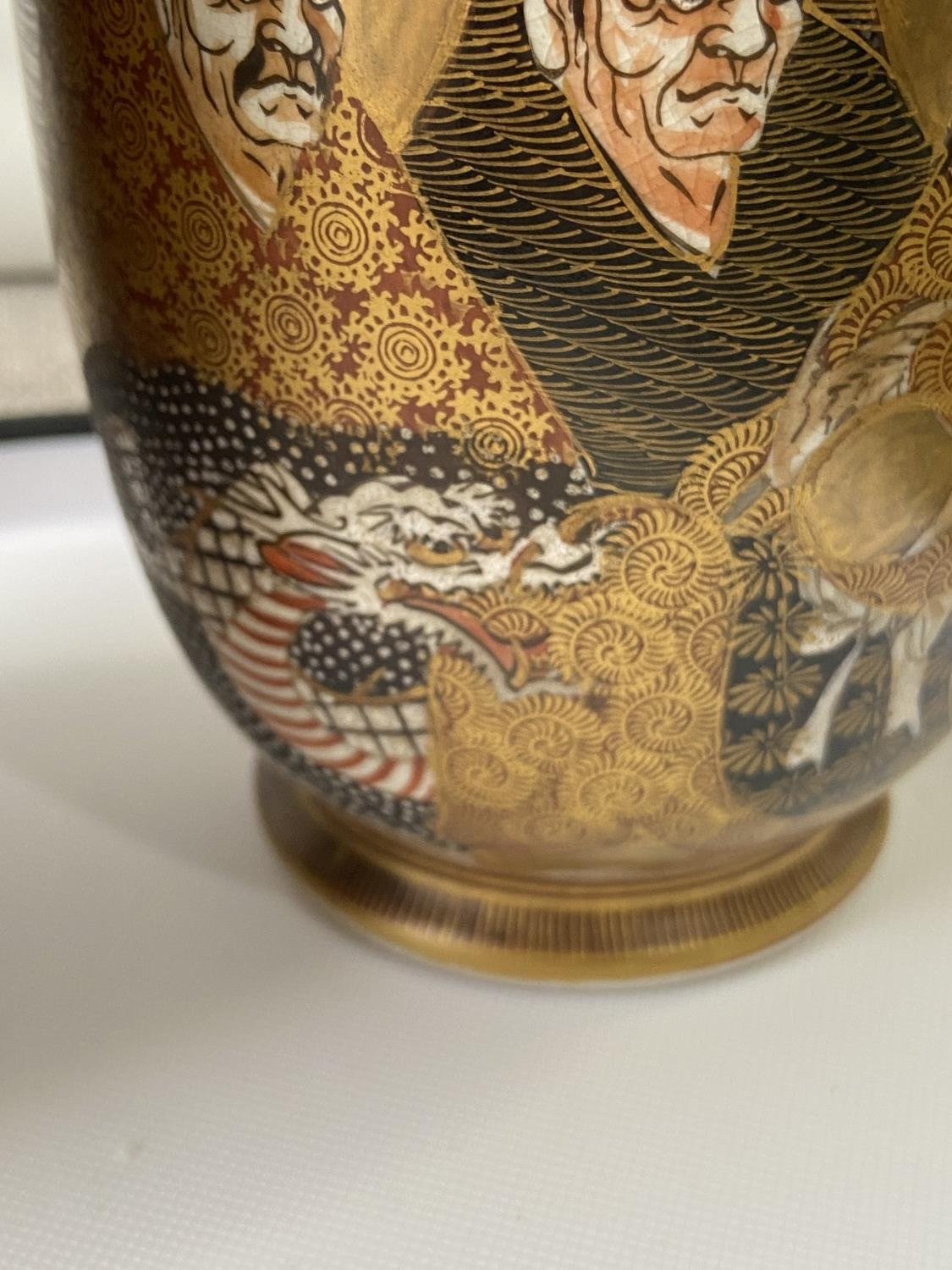 A pair of Japanese satsuma hand painted vases depicting various characters & dragon design [height - Image 12 of 14