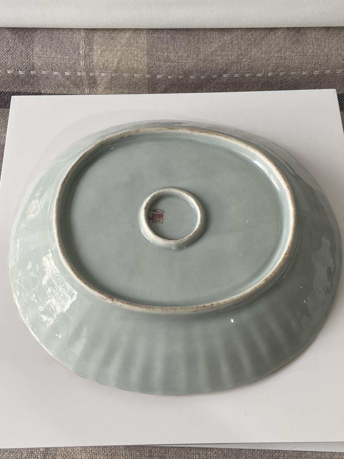 An antique Chinese/ Japanese marked hand painted bowl. Designed with a scalloped edge, flower panels - Image 6 of 8