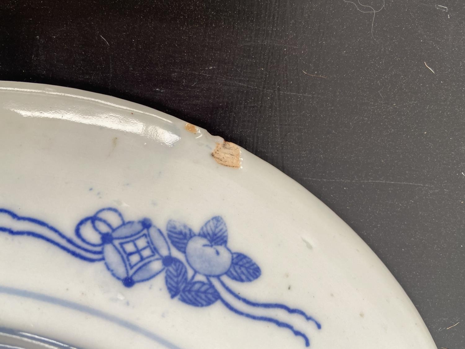 A Japanese blue and white design charger, showing Yamatoku impressed marking to the base. [ - Image 4 of 4