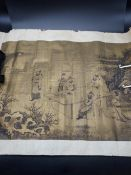 An Antique Chinese block print.