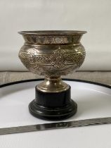 A Birmingham silver Celtic design cup with stand [Adie Brothers Ltd] [1962] [cup, 7.8 x 9 x 9cm] [