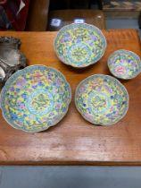 Da Qing Qianlong Nian Zhi Chinese, four egg shell dragon design graduating bowls. Designed with a