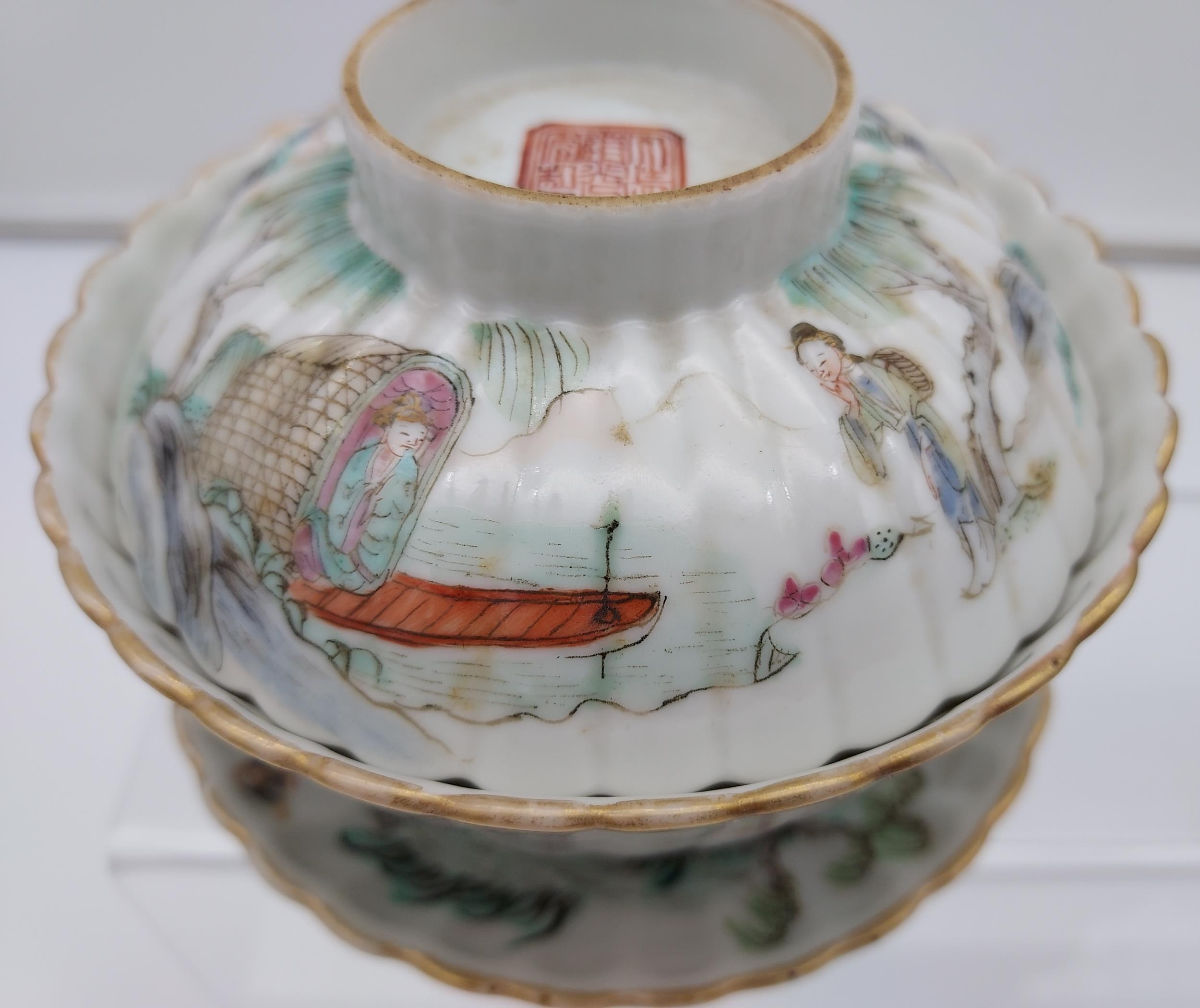 An Antique Chinese Daoguang 1821-50 tea cup, stand and lid. Hand painted with various fishing - Image 7 of 14