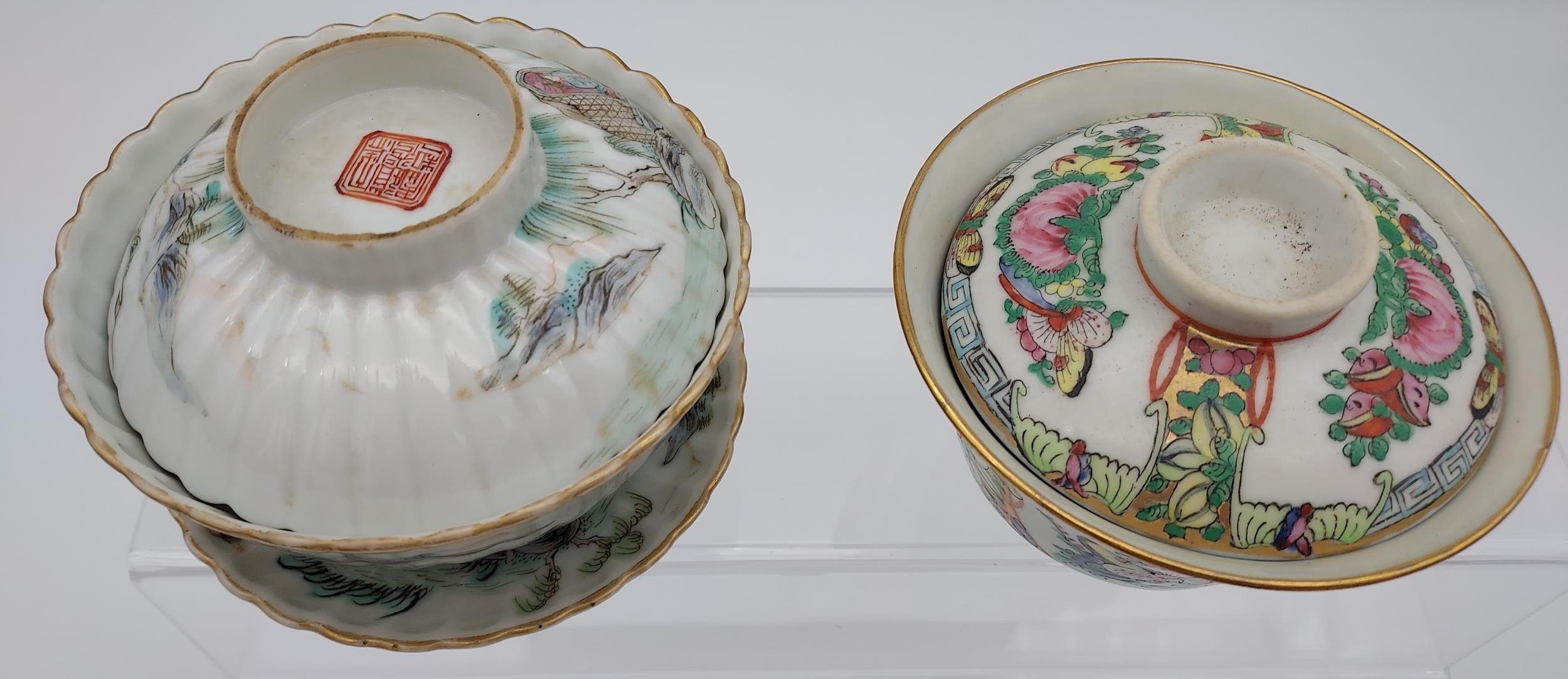 An Antique Chinese Daoguang 1821-50 tea cup, stand and lid. Hand painted with various fishing - Image 4 of 14