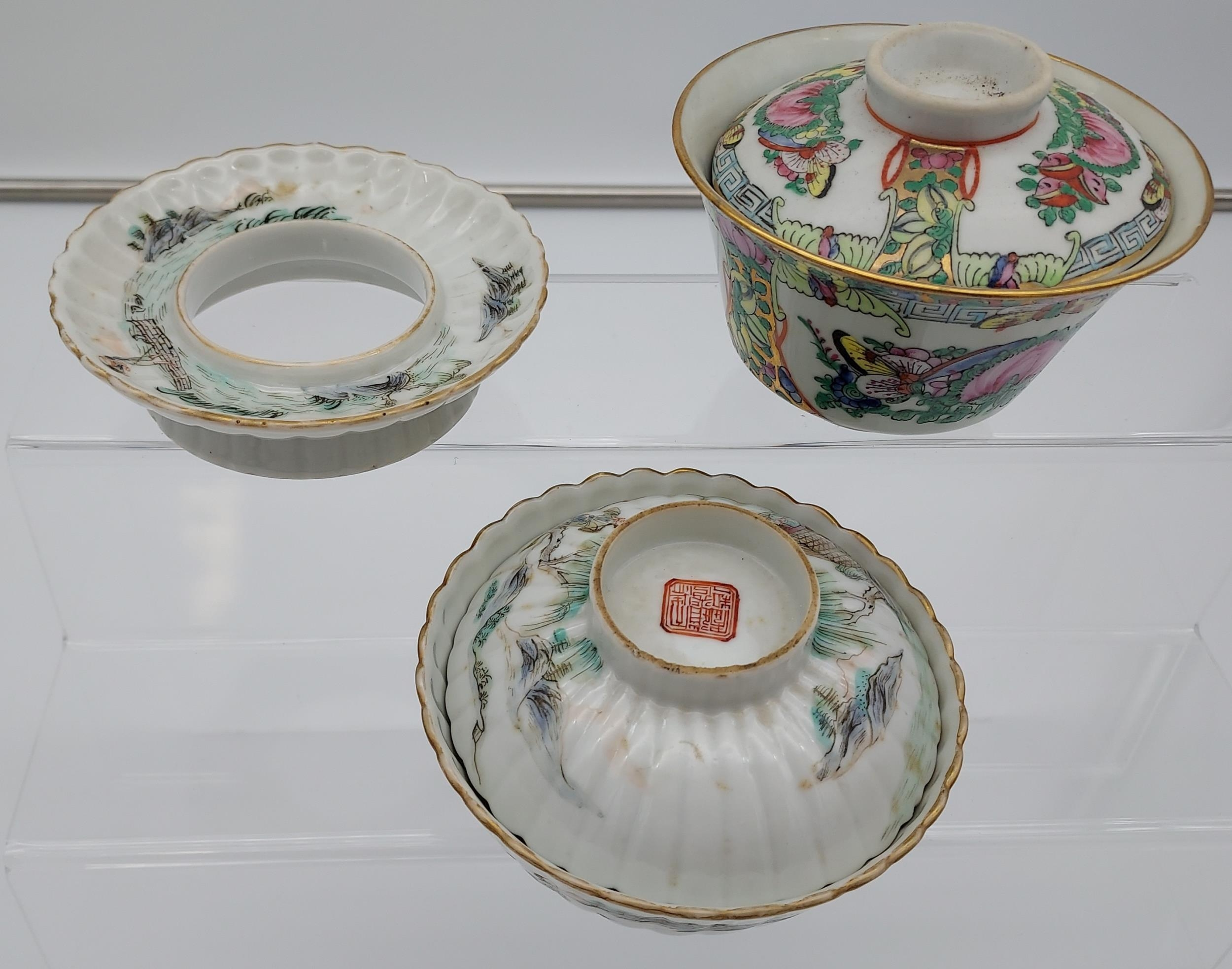 An Antique Chinese Daoguang 1821-50 tea cup, stand and lid. Hand painted with various fishing - Image 6 of 14