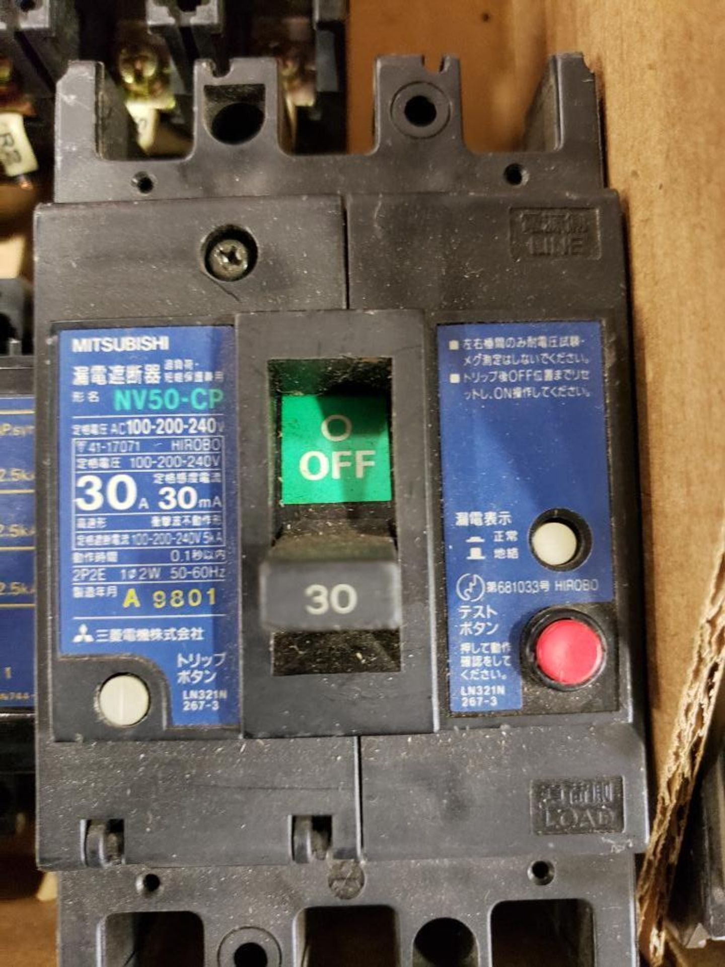 Assorted molded case breakers. Siemens, GE, Mitsubishi. - Image 2 of 8