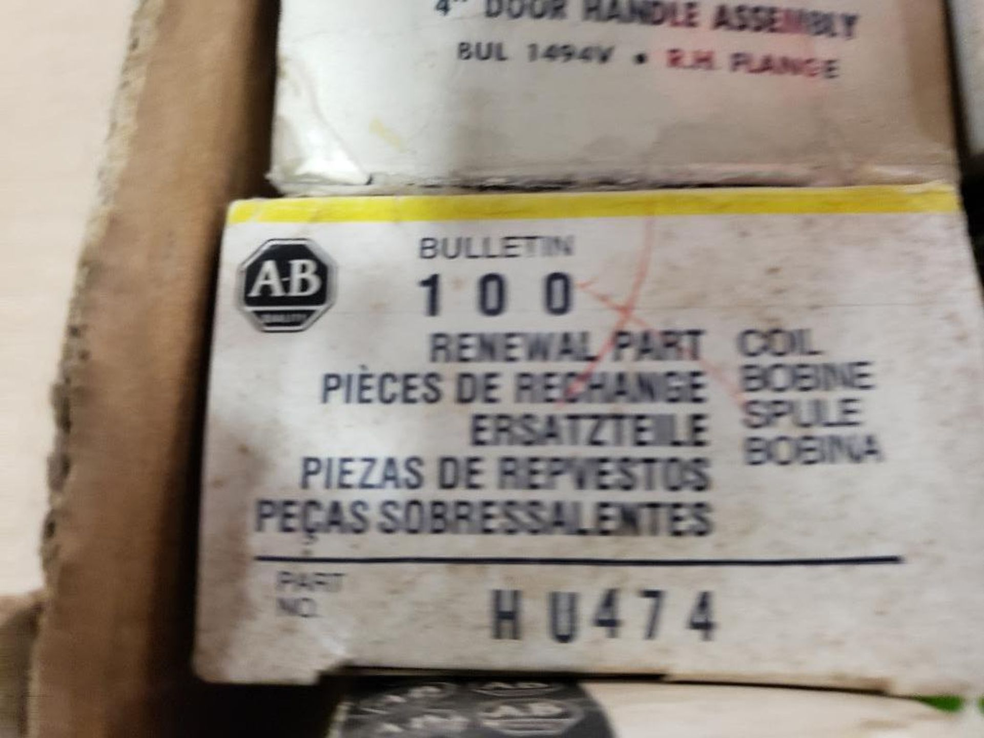 Assorted electrical. Allen Bradley. - Image 4 of 8