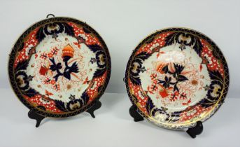 Two Chamberlain Worcester Plates, circa 1820-30, Decorated in imari colours, 25cm diameter, Also