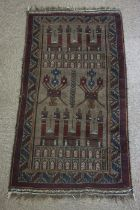 Afghan Hand Knotted Rug, Decorated with Geometric palaces and motifs on a red ground, 146cm x 80cm