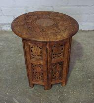 Indian style Hardwood Folding Table, 40cm high, 38.5cm wide