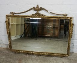 French style Gilt Wall Mirror, 77cm high, 98cm wide