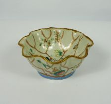 Chinese Pottery Bowl, Decorated with allover insects in foliage on a white ground, Reign marks to