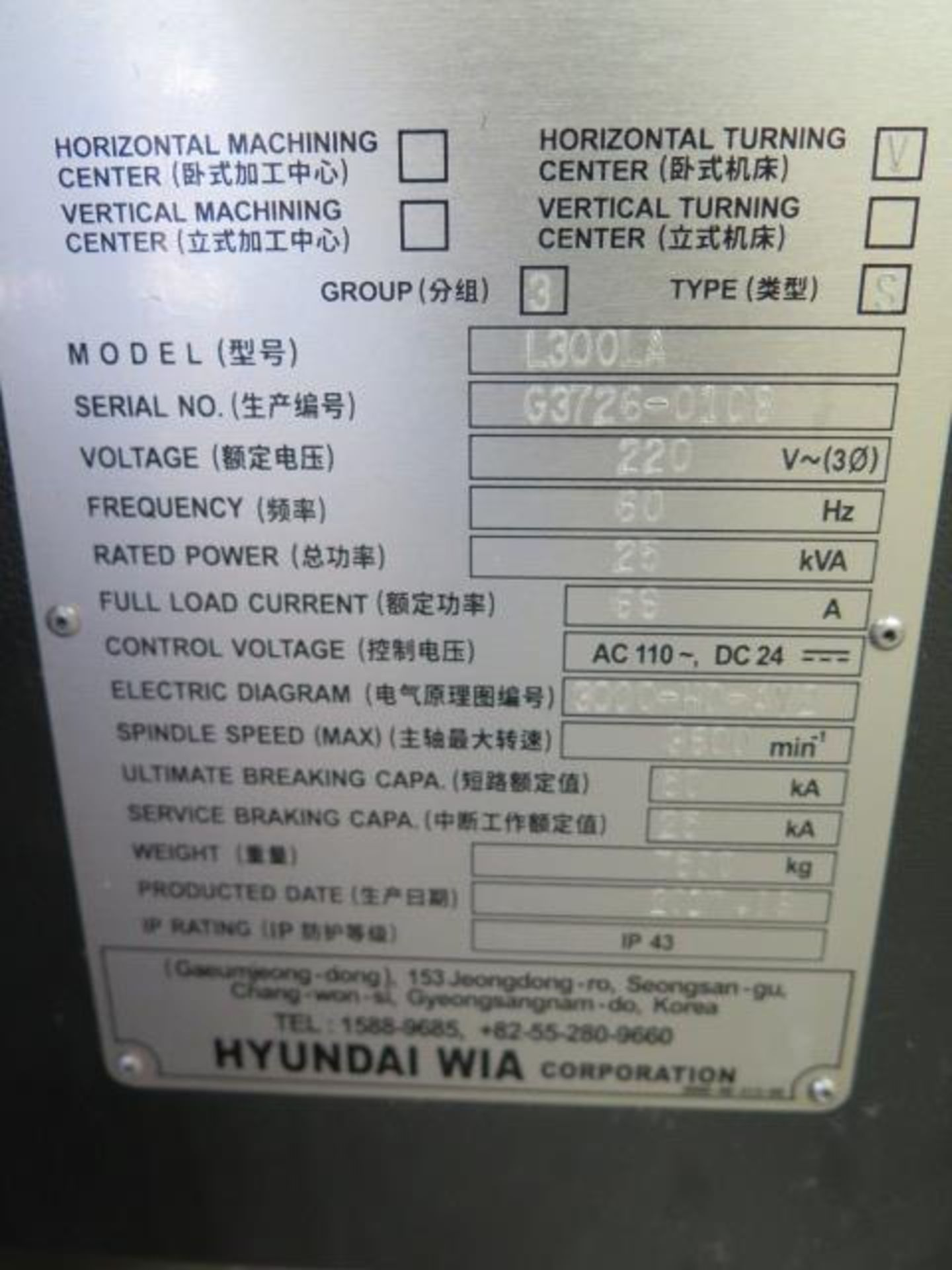 2017 Hyundai WIA L300LA CNC Turning Center s/n G3726-0108 w/ Fanuc i-Series Controls, SOLD AS IS - Image 16 of 18