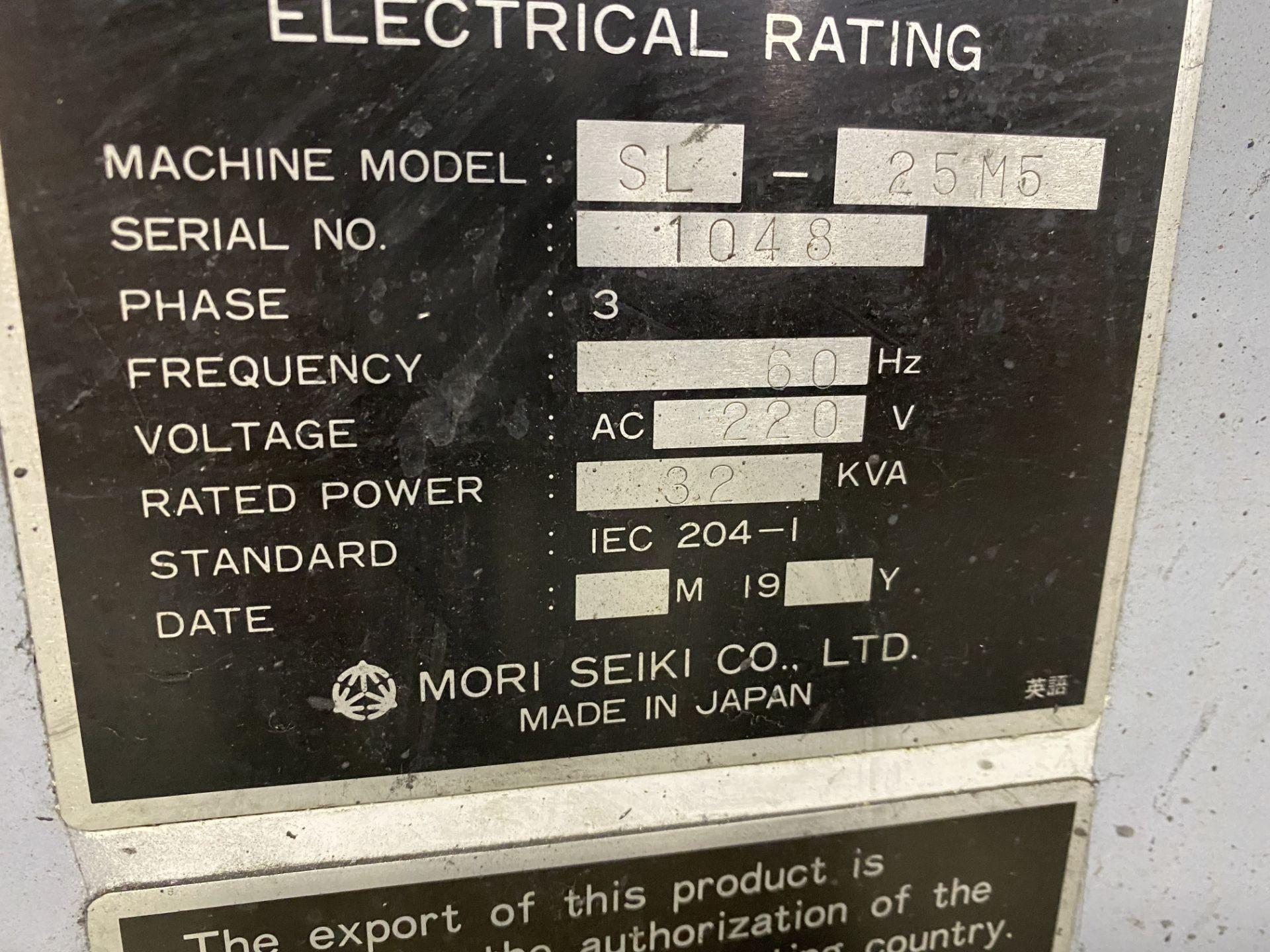 Mori Seiki SL-25M5 CNC Lathe - Image 8 of 8