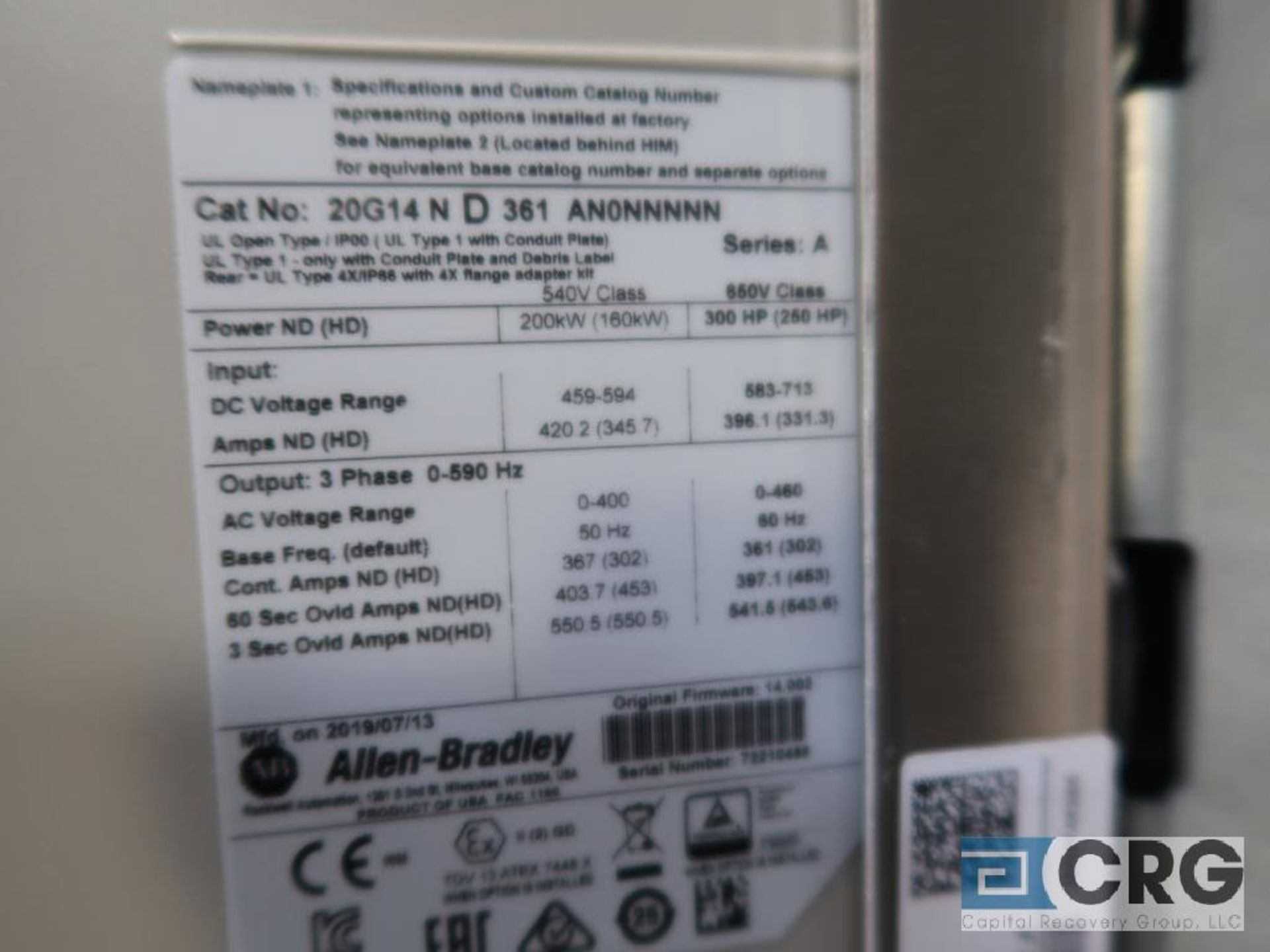 Allen Bradley Power Flex 755 300 HP variable frequency drive, 480 volt, s/n 7221 04984 (Finish - Image 2 of 2