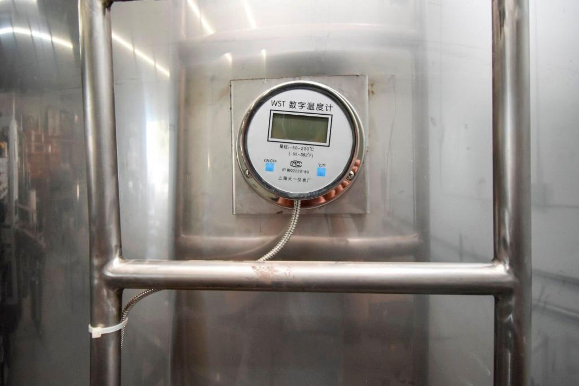 Large Jacketed Mixing Tank 1000 Gallon - Image 5 of 16