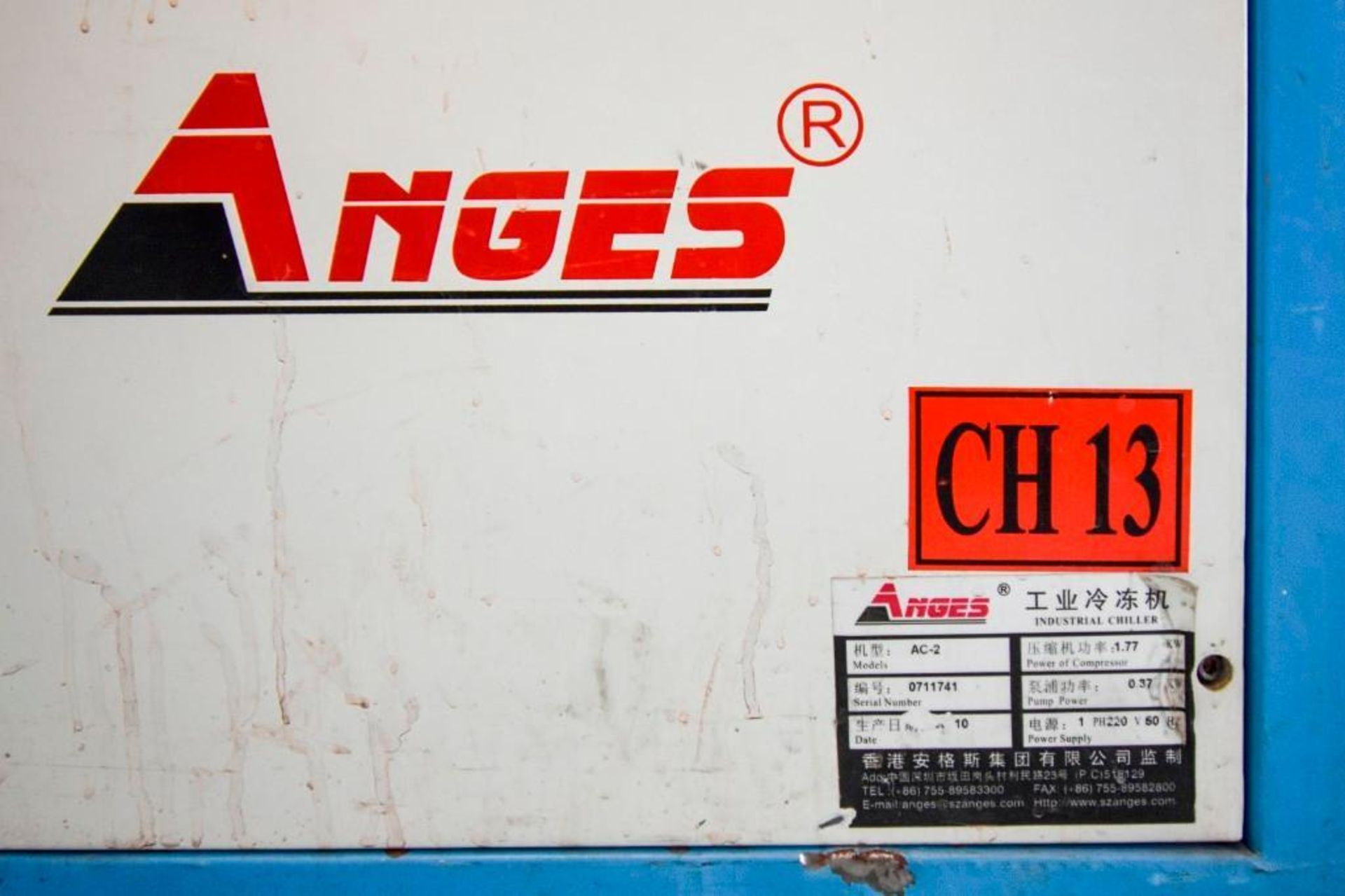 Anges Chiller Model: AC2 - Image 4 of 12