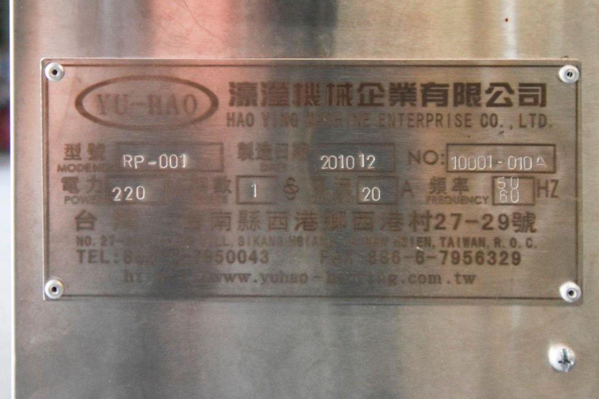 Yu Hao R-P-001 Mascara Filler - Image 5 of 15