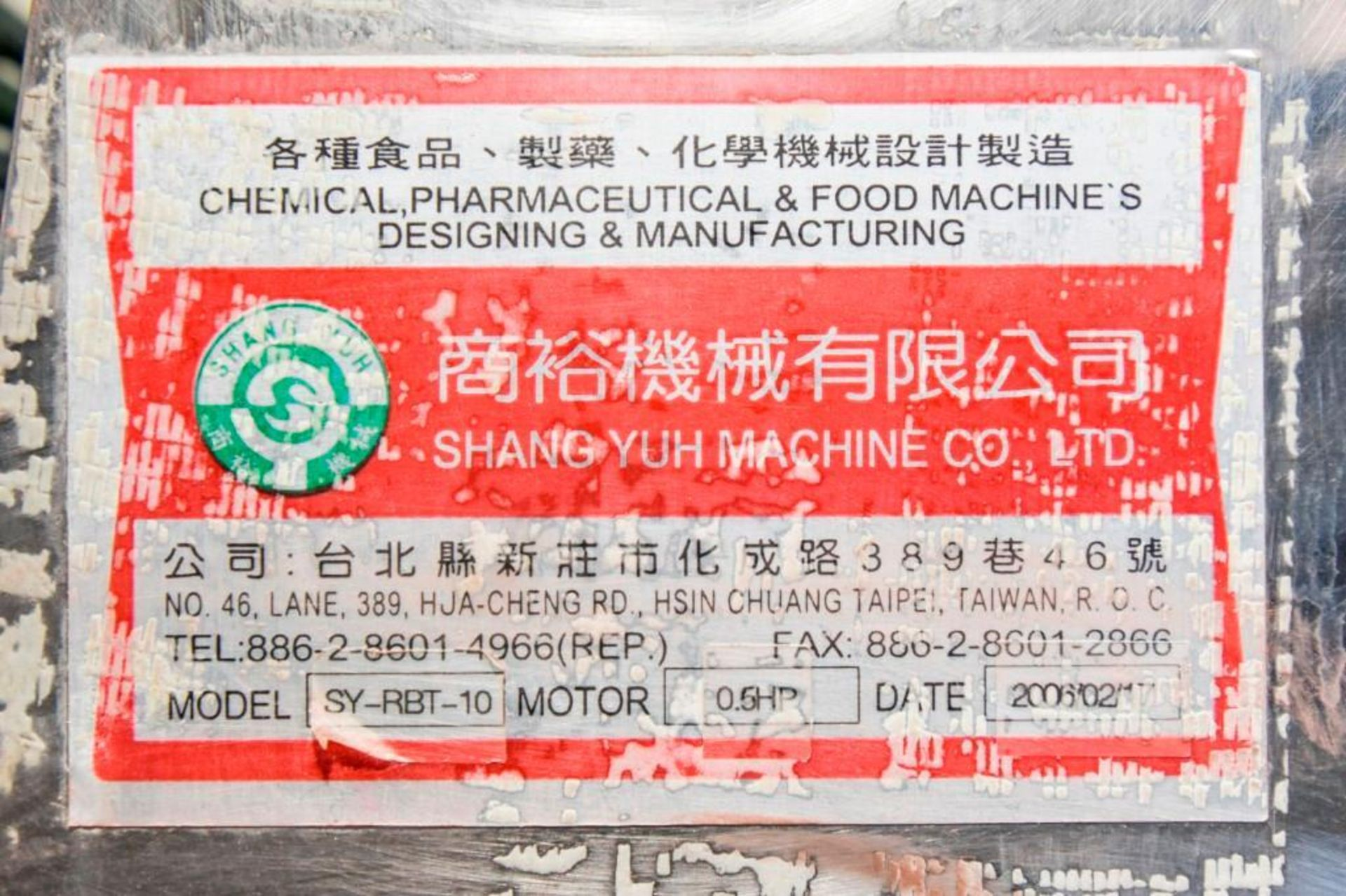Shang Yuh Machine Co. Model SY-RBT-10 - Image 8 of 15