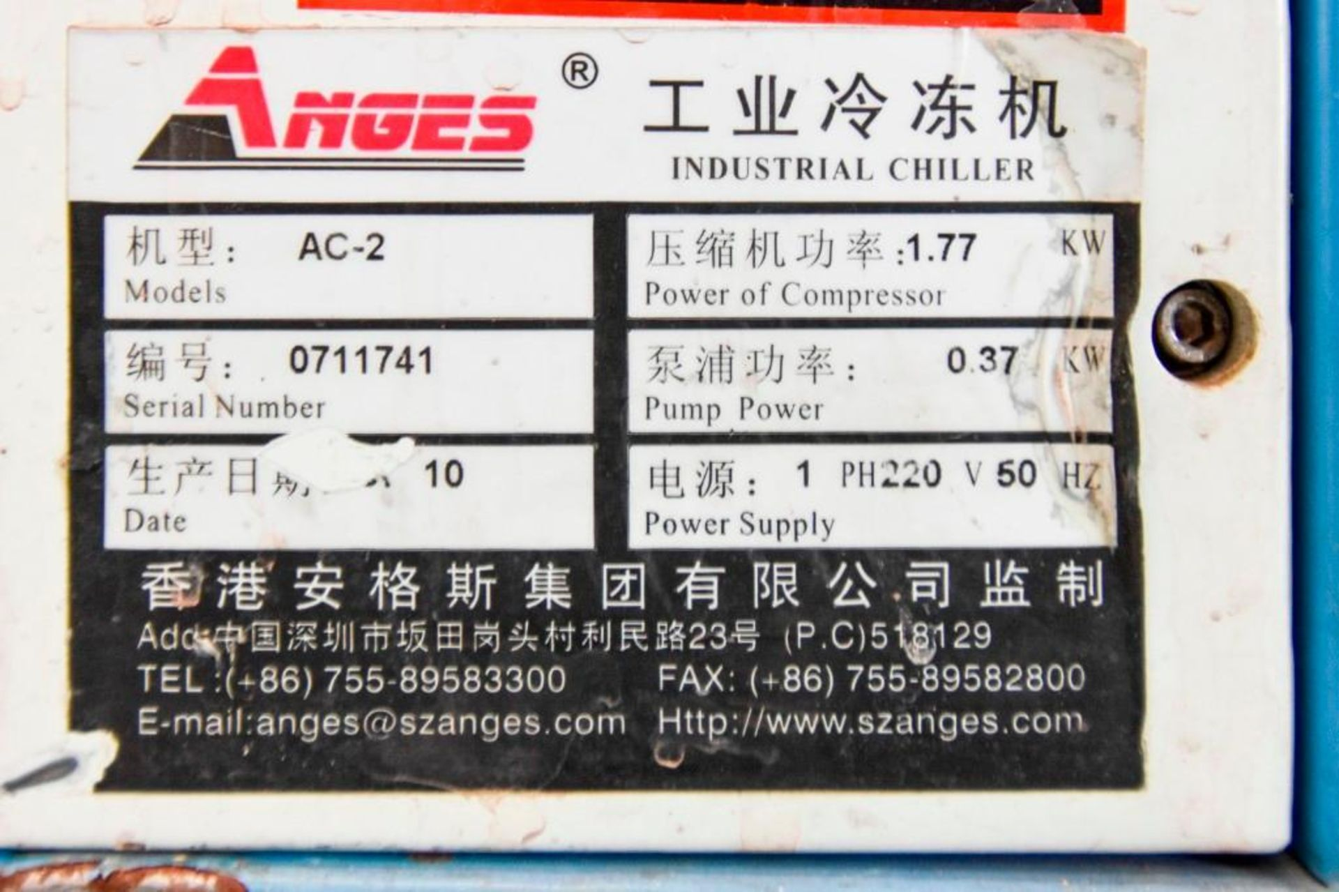 Anges Chiller Model: AC2 - Image 5 of 12