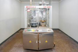 NJP 1800B Encapsulation Machine