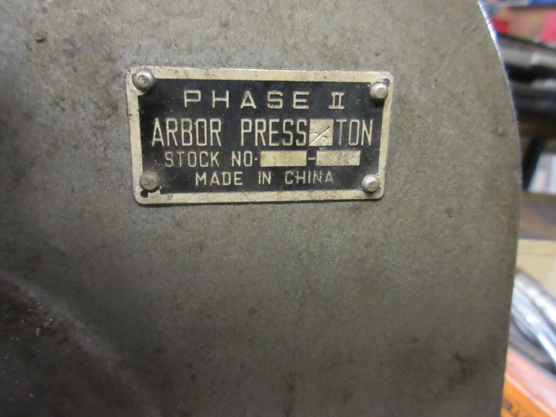 (1) Phase II Arbor Press - Image 2 of 2