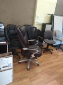 (7) OFFICE CHAIRS (LOCATED IN MADISON, WI)