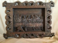 LORD'S SUPPER WALL HANGING (CARVED WOOD) Wall hanging was carved in Mazatlan, Mexico. Measures 30
