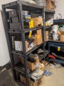 L/O 3-SHELVING UNITS (CONTENTS NOT INCLUDED)